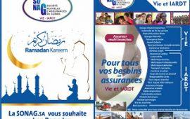 Les assurances sonag s.a souhaitent un bon ramadan à tous les musulmans du monde