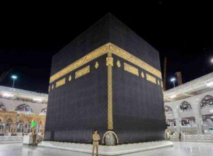 Grand pèlerinage: avec le Covid, les espoirs brisés de musulmans âgés